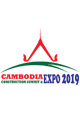 Cambodia International Construction & Industry Expo 2019